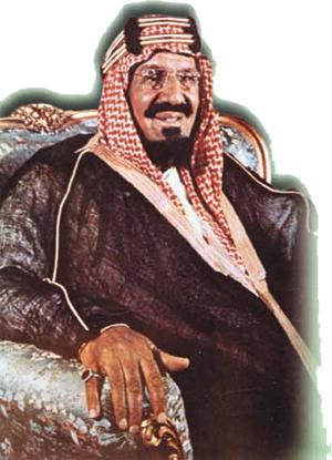 مصاهرة الملك عبدالعزيز للقبائل خالد images4.jpg